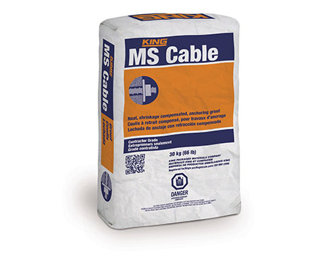MS Cable